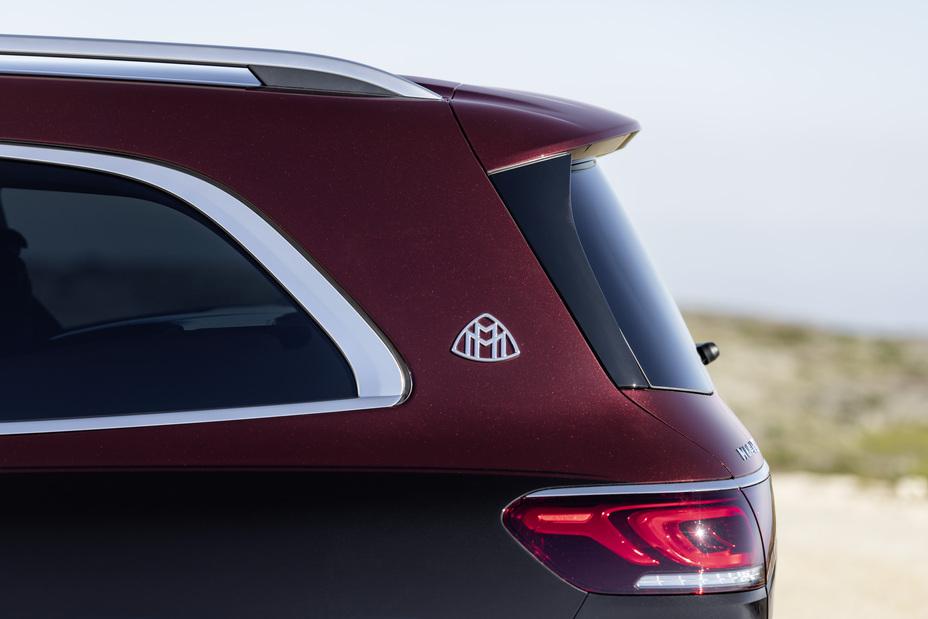 Mercedes Maybach GLS 600 4MATIC logo