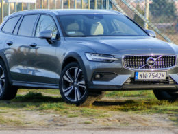 Volvo V60 B5 CrossCountry