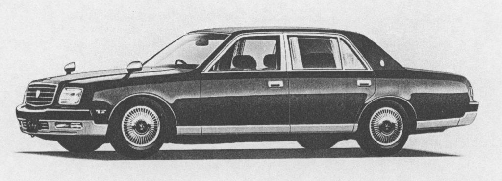 Toyota Century (fot. Toyota)