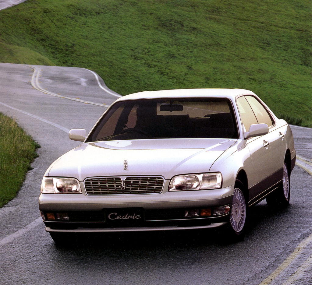 Nissan Cedric Brougham
