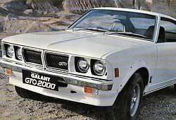 Mitsubishi Galant I