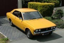 Mitsubishi Galant II