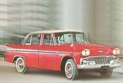 Nissan Skyline ALSI-2